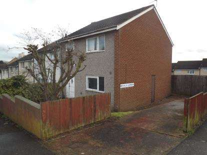3 Bedrooms End Of Terrace House for sale in Melville Gardens, Nottingham, Nottinghamshire, .