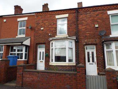 2 Bedrooms Terraced House for sale in Botany Brow, Chorley, Lancashire