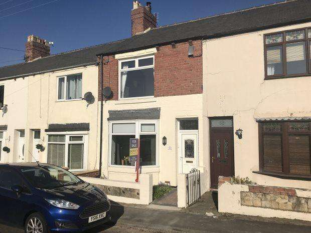 4 Bedrooms Terraced House for sale in NORMAN TERRACE, HIGH PITTINGTON, DURHAM CITY : VILLAGES EAST OF