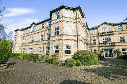 2 Bedrooms Flat for sale in Brook View, Brook Lane, Alderley Edge, Cheshire