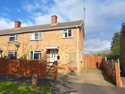 3 Bedrooms Semi Detached House for sale in Mascord Close, Banbury, Oxfordshire