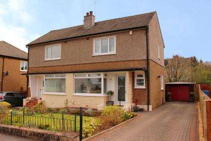 2 Bedrooms Semi Detached House for sale in Fraser Avenue, Newton Mearns