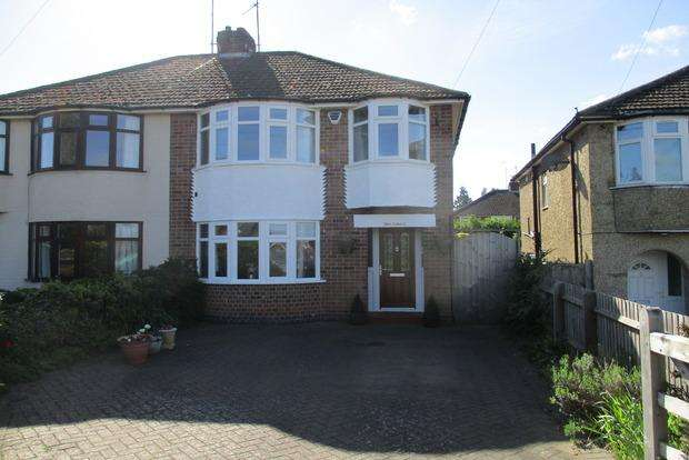 3 Bedrooms Semi Detached House for sale in Bants Lane, Northampton, NN5
