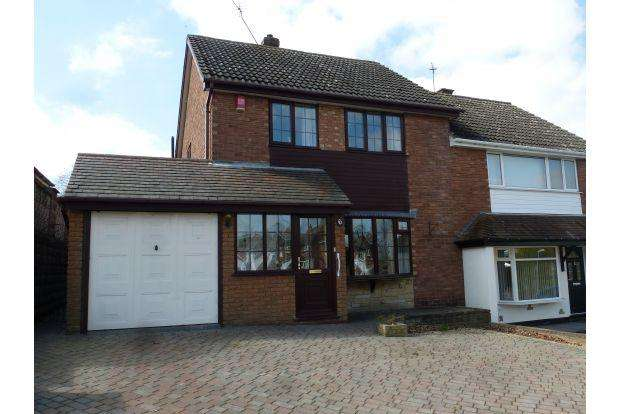 3 Bedrooms House for sale in AMBERGATE CLOSE, BLOXWICH