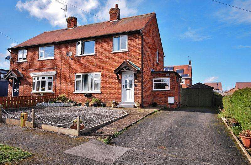3 Bedrooms Semi Detached House for sale in Hill Crest, Beverley