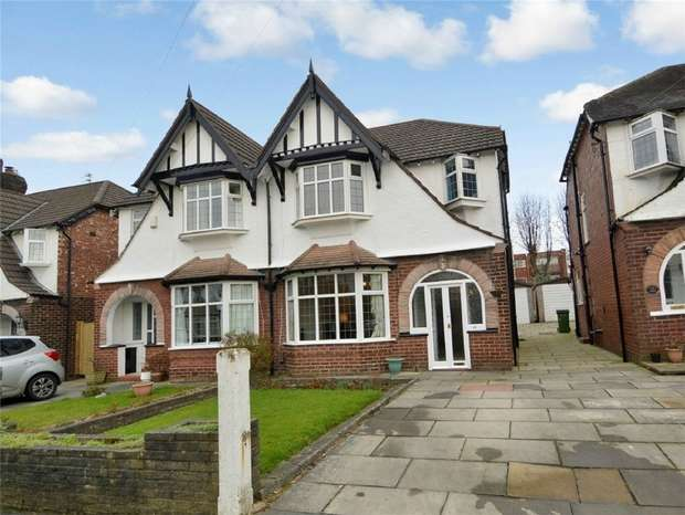 3 Bedrooms Semi Detached House for sale in Lymefield Grove, Mile End, Stockport, Cheshire