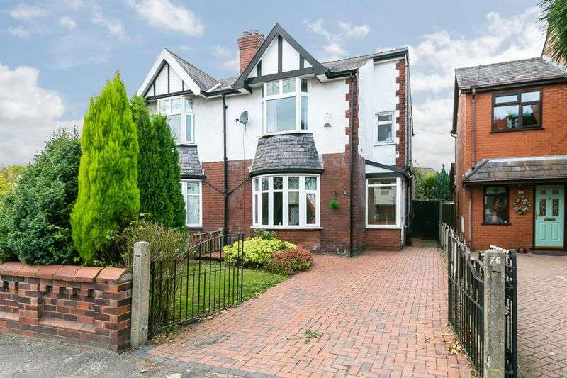 3 Bedrooms Semi Detached House for sale in Moor Road, Orrell, WN5 8RR