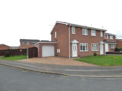 2 Bedrooms Semi Detached House for sale in Tamar Grove, Western Downes, Stafford, Staffordshire