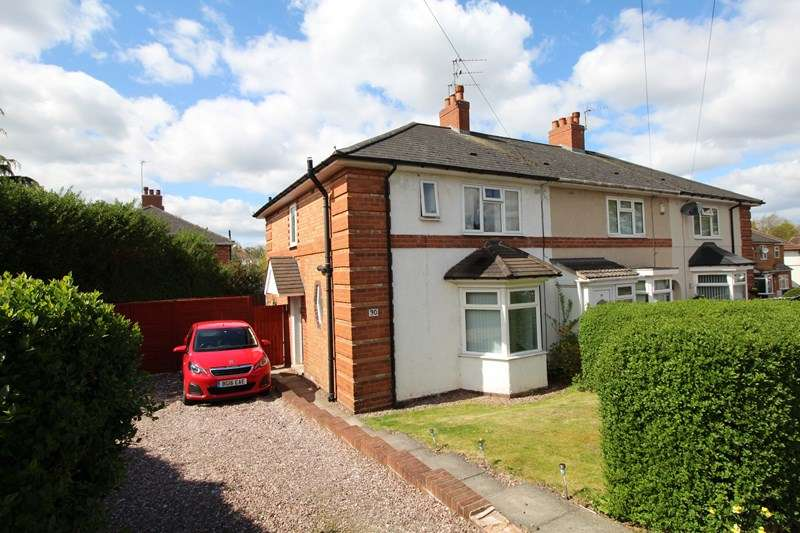3 Bedrooms End Of Terrace House for sale in Sleaford Road, Hall Green, Birmingham