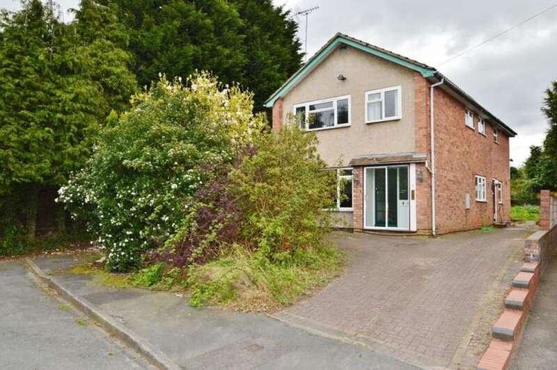 4 Bedrooms Detached House for sale in Leasowe Close, Great Haywood