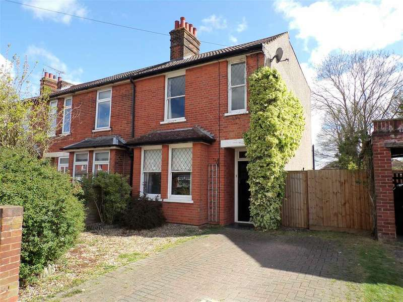 3 Bedrooms End Of Terrace House for sale in Belvedere Road, Ipswich