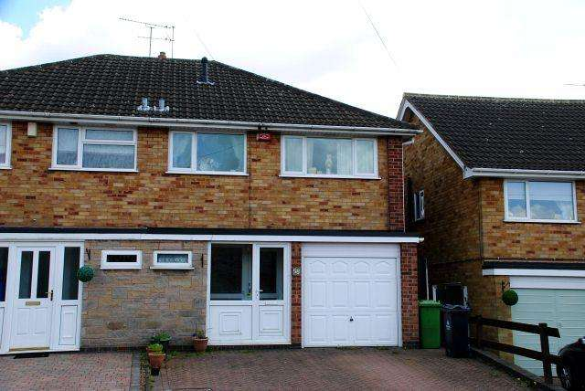 3 Bedrooms Semi Detached House for sale in Bridlewood,Streetly,Sutton Coldfield
