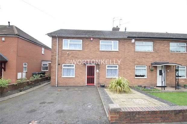 3 Bedrooms End Of Terrace House for sale in Angus Close, WEST BROMWICH, West Midlands