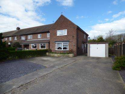 3 Bedrooms End Of Terrace House for sale in Trent Avenue, Willington, Derby, Derbyshire