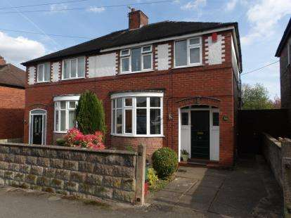 3 Bedrooms Semi Detached House for sale in Ellison Street, Newcastle, Staffordshire