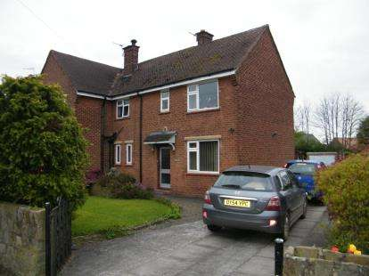 3 Bedrooms Semi Detached House for sale in School Drive, Barnton, Northwich, Cheshire