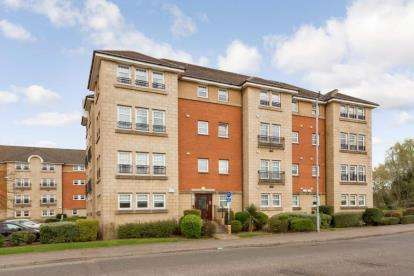 2 Bedrooms Flat for sale in Riverford Road, Glasgow, Lanarkshire