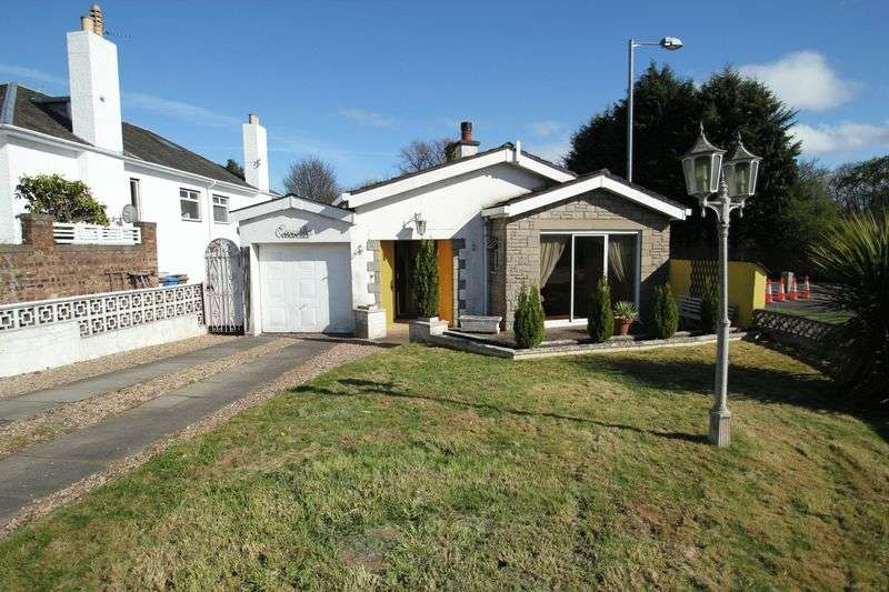 2 Bedrooms Detached Bungalow for sale in Alexandra Drive, Alloa