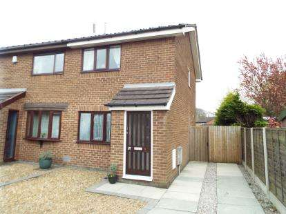 2 Bedrooms Semi Detached House for sale in St. Francis Close, Fulwood, Preston, Lancashire