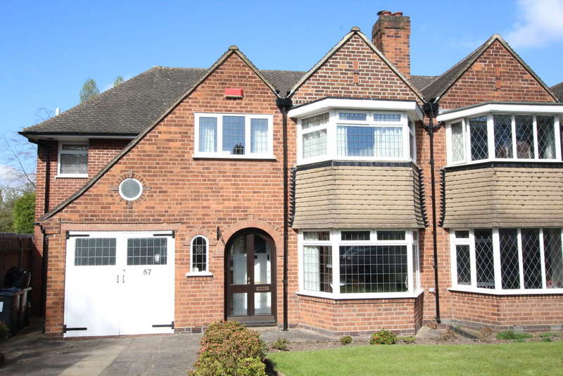 4 Bedrooms Semi Detached House for sale in The Boulevard, Wylde Green, B73 5JE