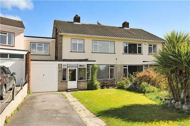 4 Bedrooms Semi Detached House for sale in Bowden Close, Coombe Dingle, BRISTOL, BS9 2RW