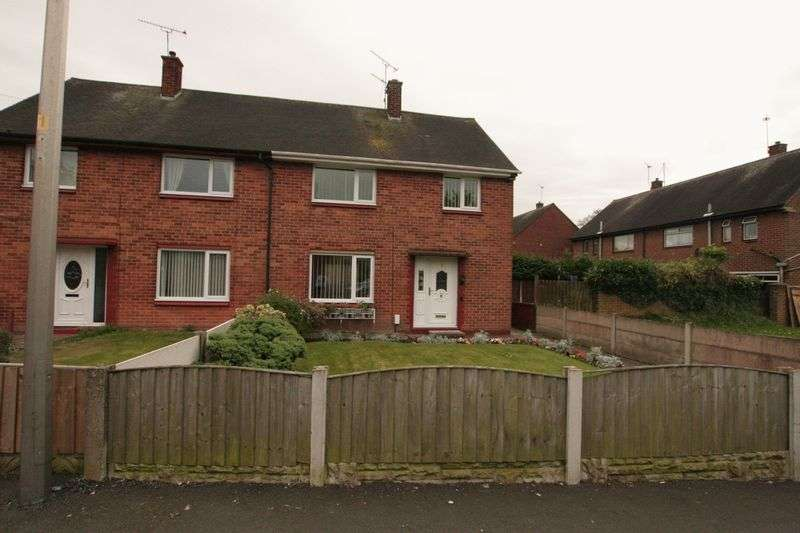 3 Bedrooms Semi Detached House for sale in 3 Bed Semi Detached