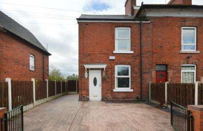 3 Bedrooms End Of Terrace House for sale in Primrose Avenue, Firth Park, Sheffield