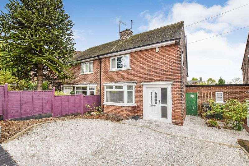 3 Bedrooms Semi Detached House for sale in Brunswick Road, Broom