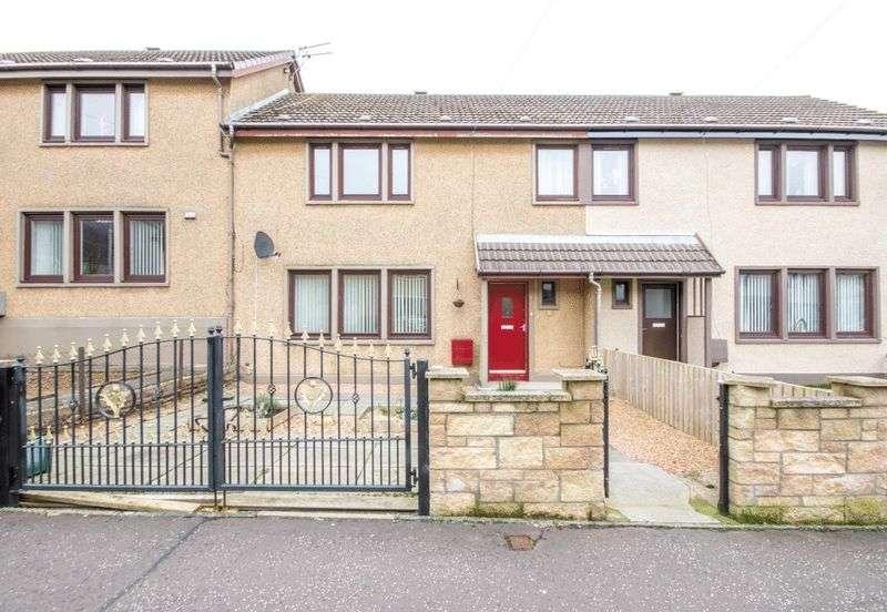 3 Bedrooms Terraced House for sale in Kirktoun Park, Ballingry
