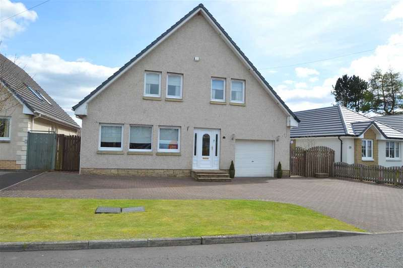 4 Bedrooms Detached House for sale in Gateside View, Lesmahagow