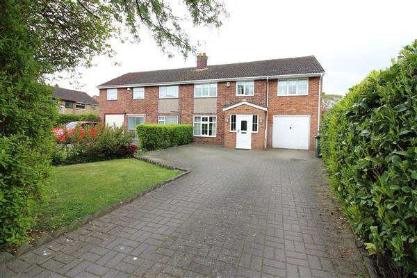 5 Bedrooms Semi Detached House for sale in Sidmouth Close, Wyken, Coventry