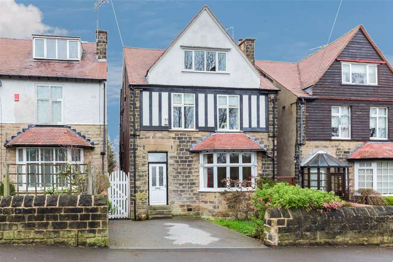5 Bedrooms Detached House for sale in Carter Knowle Road, Sheffield, South Yorkshire, S7