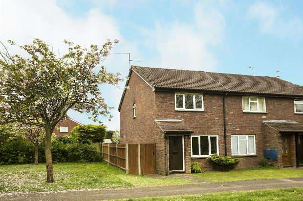 2 Bedrooms End Of Terrace House for sale in Flamborough Path, Lower Earley, Reading