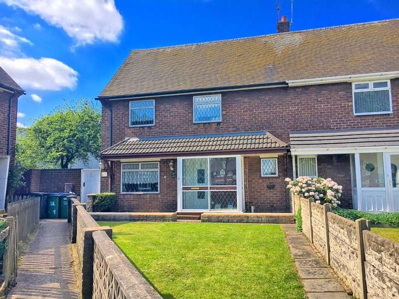 3 Bedrooms End Of Terrace House for sale in WOLSELEY ROAD, WEST BROMWICH, B70 0LR