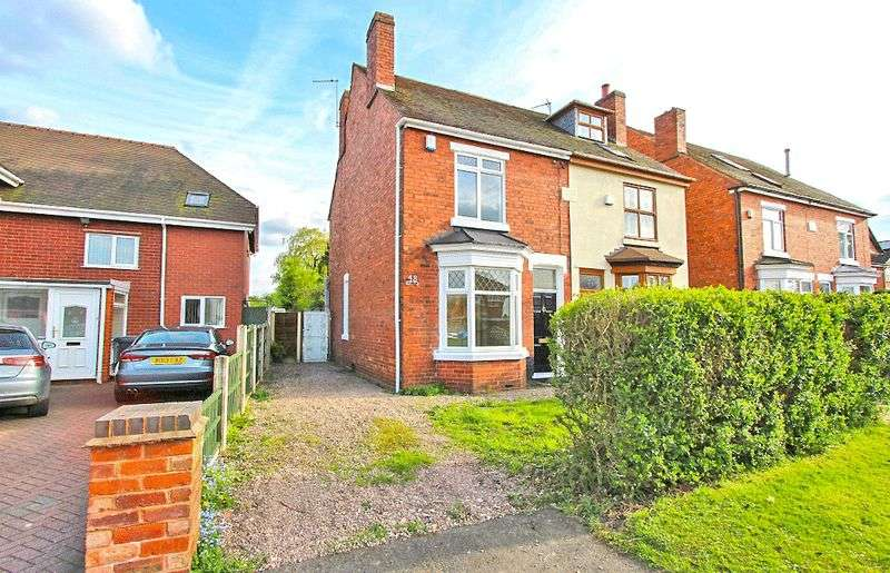 3 Bedrooms Semi Detached House for sale in Long Lane, Newtown Walsall