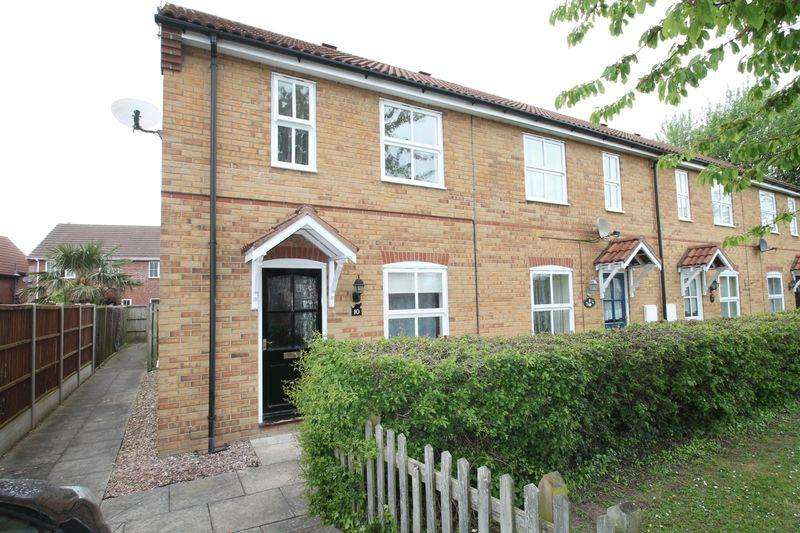 2 Bedrooms End Of Terrace House for sale in Primrose Way, Spalding