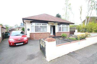 2 Bedrooms Bungalow for sale in Wellpark Avenue, Kilmarnock, East Ayrshire