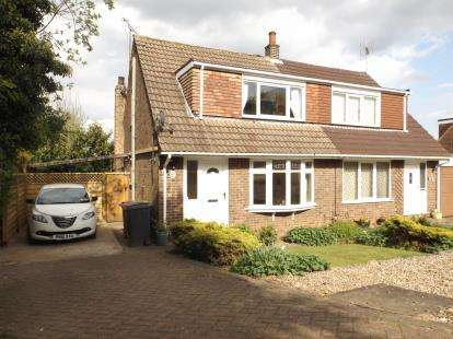3 Bedrooms Bungalow for sale in Longhurst View, Whitwell, Worksop, Nottinghamshire