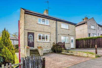 2 Bedrooms Semi Detached House for sale in Ashenhurst Road, Newsome, Huddersfield, West Yorkshire