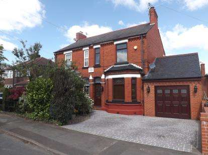 3 Bedrooms Semi Detached House for sale in Chapel Road, Penketh, Warrington, Cheshire