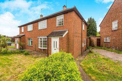 3 Bedrooms Semi Detached House for sale in Canterbury Road, Ronkswood, Worcester, Worcestershire