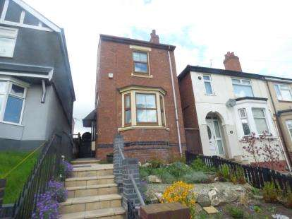3 Bedrooms Detached House for sale in Hall Green Road, Coventry, West Midlands