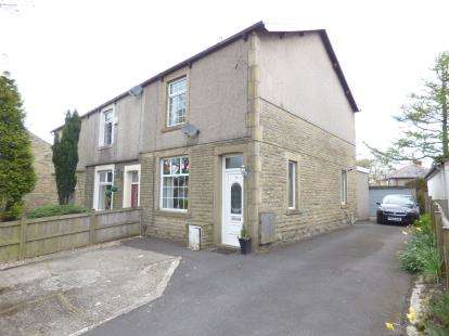 2 Bedrooms End Of Terrace House for sale in Glen View Road, Burnley, Lancashire