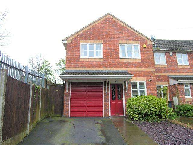3 Bedrooms End Of Terrace House for sale in Springfields,Rushall,Walsall
