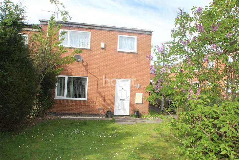 3 Bedrooms End Of Terrace House for sale in Hexham Gardens, Top Valley, Nottingham