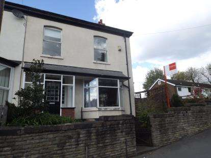 4 Bedrooms Semi Detached House for sale in Turncroft Lane, Offerton, Stockport, Chehsire
