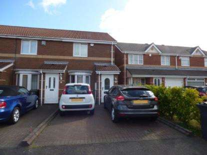 2 Bedrooms End Of Terrace House for sale in Locksley Close, North Shields, Tyne and Wear, NE29
