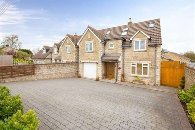 5 Bedrooms Detached House for sale in Broadway, Chilcompton, Radstock