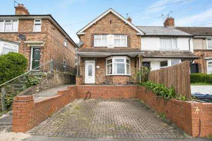 3 Bedrooms End Of Terrace House for sale in Bendall Road, Birmingham, West Midlands