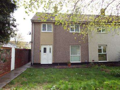 3 Bedrooms End Of Terrace House for sale in Bakers Walk, Wilnecote, Tamworth, Staffordshire